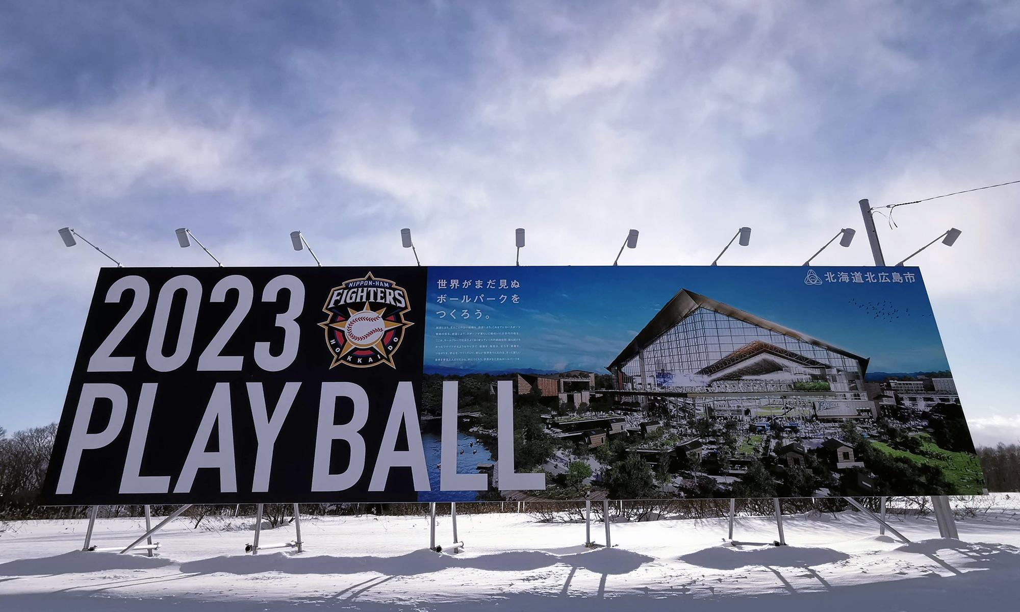 北海道BPは地域の防災拠点を目指す