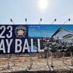 今日の北海道ボールパーク建設予定地(2019年4月14日)