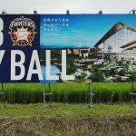 今日の北海道ボールパーク建設予定地(2019年7月14日)
