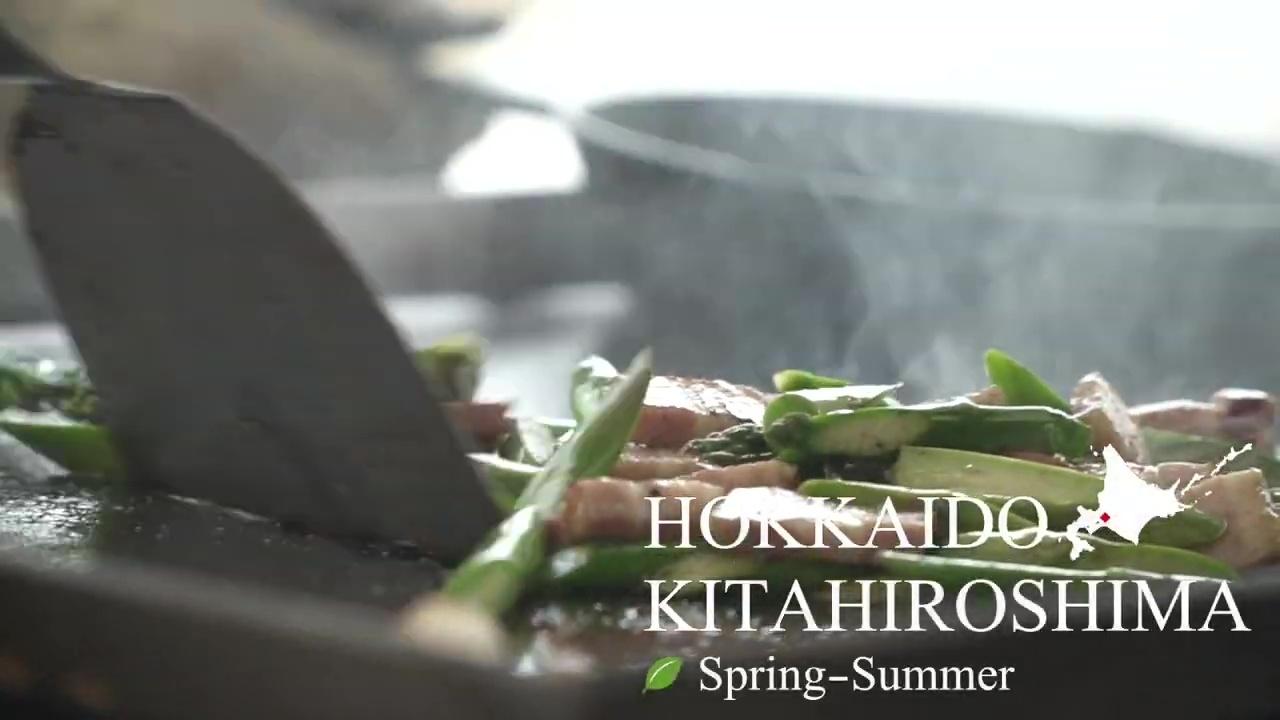 北広島市で「農泊」体験、春〜夏
